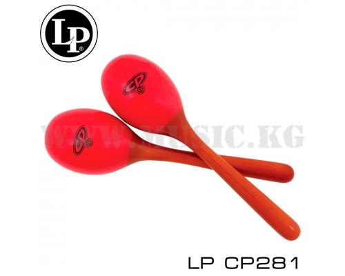 Маракасы LP CP281