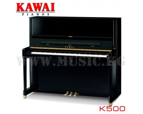 Акустическое фортепиано KAWAI K500