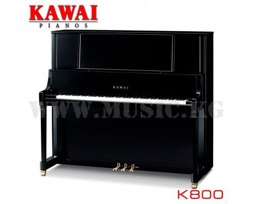 Акустическое фортепиано KAWAI K800