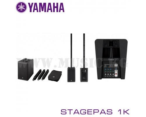 Портативная акустическая система STAGEPAS 1K