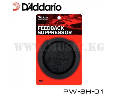 Заглушка для розетки D'Addario PW-SH-01