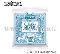 СТРУНЫ ERNIE BALL 2403