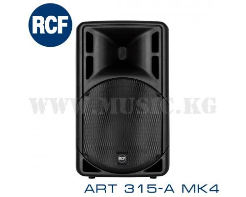 Акустическая система RCF ART 315-A MK4