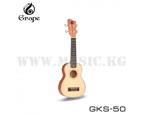 Укулеле сопрано Grape GKS-50