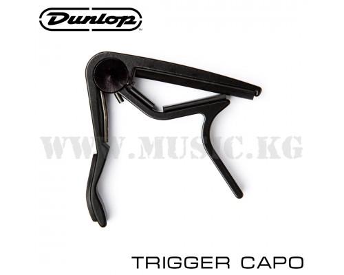 Каподастр Dunlop Trigger Capo 83CB
