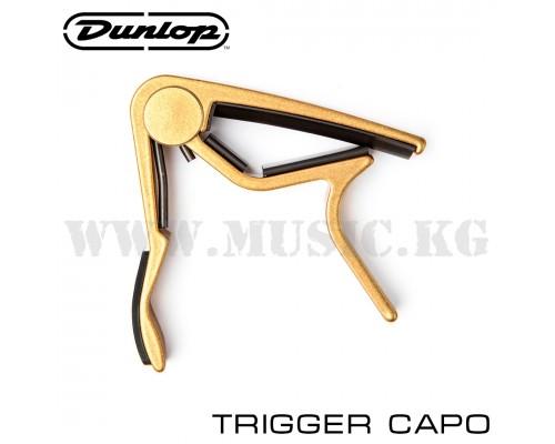Каподастр Dunlop Trigger Capo 83CG