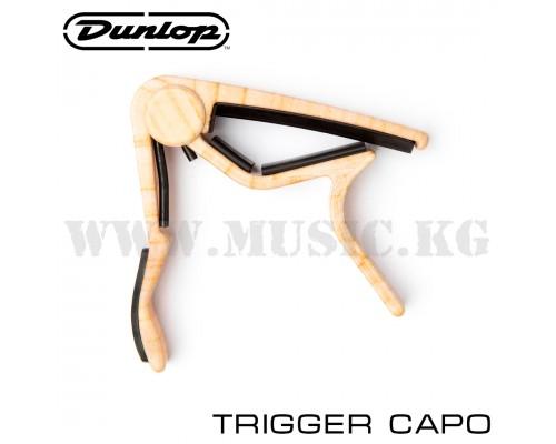 Каподастр Dunlop Trigger Capo 83CM
