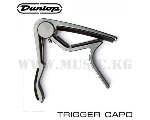 Каподастр Dunlop Trigger Capo 83CS