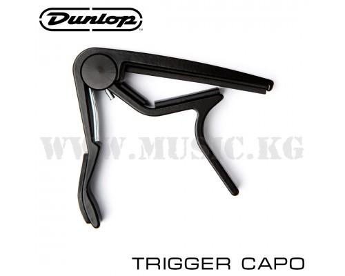 Каподастр Dunlop Trigger Capo Classiс 88B