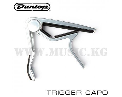 Каподастр Dunlop Trigger Capo Classic 88N