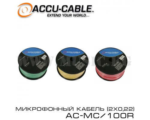 Àccu-Cable  MC/100R