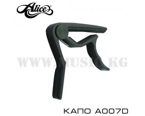 Каподастр Alice A007D/BK-C