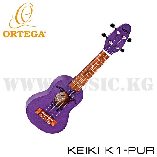 Ortega Keiki K1-PUR