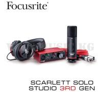 Focusrite Scarlett solo Studio 3rd Gen