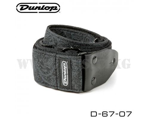 Ремень Dunlop D-67-07