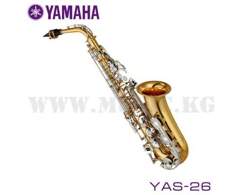 Саксофон альт Yamaha YAS-26