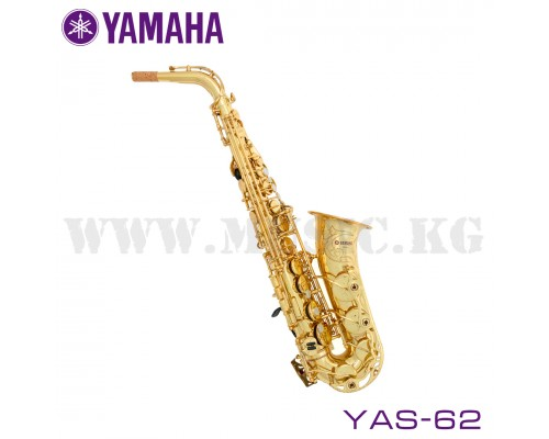 Саксофон альт Yamaha YAS-62