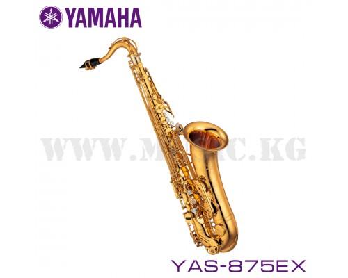 Саксофон альт Yamaha YAS-875EX
