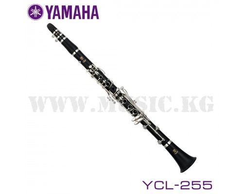 Кларнет Yamaha YCL-255