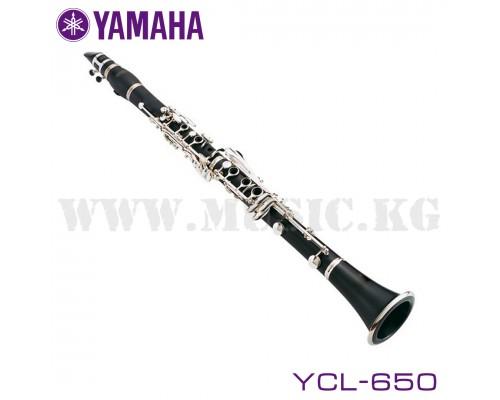 Кларнет Yamaha YCL-650