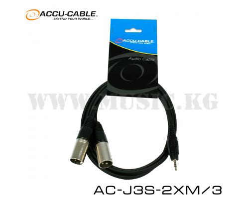 Сигнальный кабель Accu Cable stereo jack - 2 x XLR
