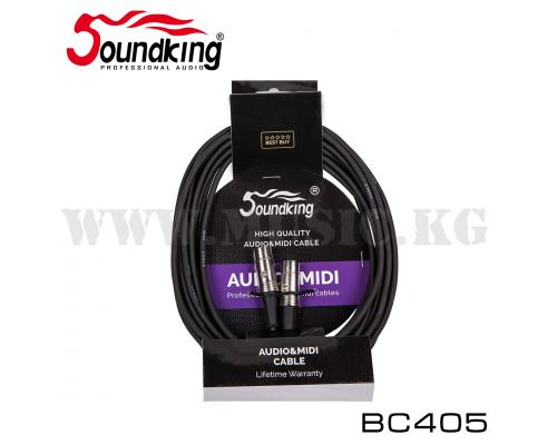 MIDI кабель SounKing BC405 (4.5м)