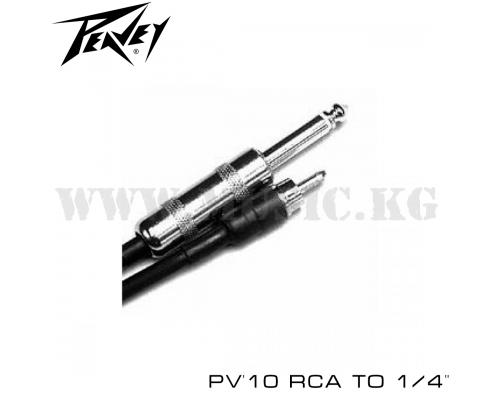 Коммутационный кабель PV'10 RCA to 1/4 (3м)