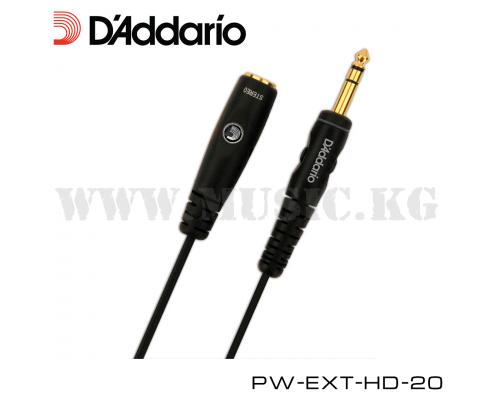 Удлинитель для наушников D'Addario PW-EXT-HD-20 (6м)