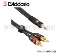 Сигнальный кабель D'Addario PW-MP-05 (1.5м)