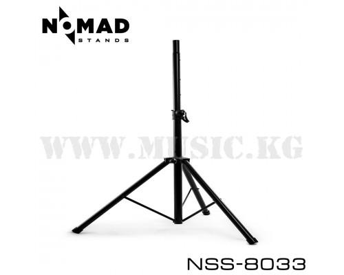 Стойка для акустической системы NSS-8033