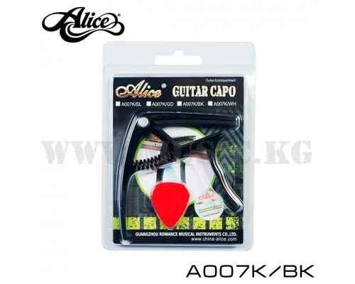 ALICE A007K/BK
