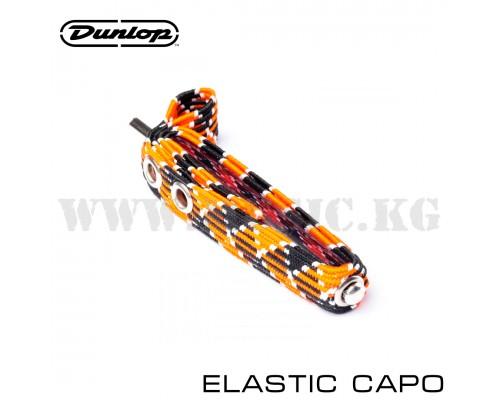Каподастр Dunlop Elastic