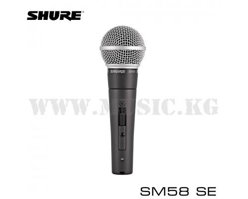 Динамический микрофон SHURE SM58 SE