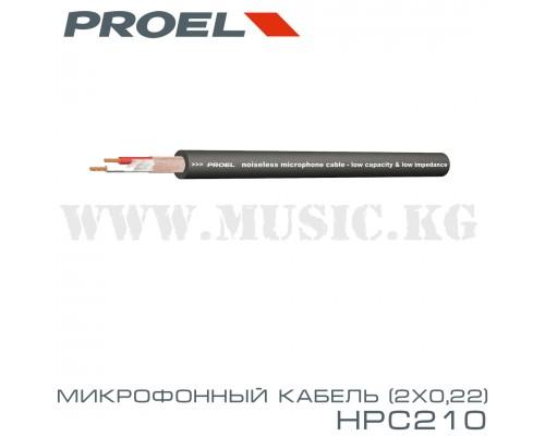 Proel HPC210