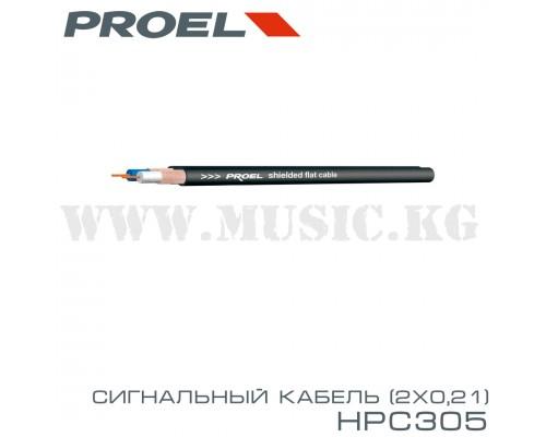 Proel HPC305