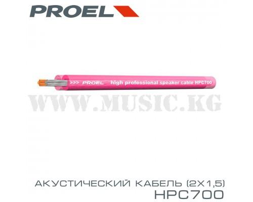 Proel HPC 700