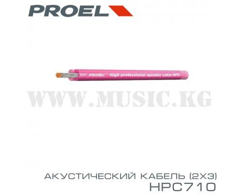 Proel HPC 710