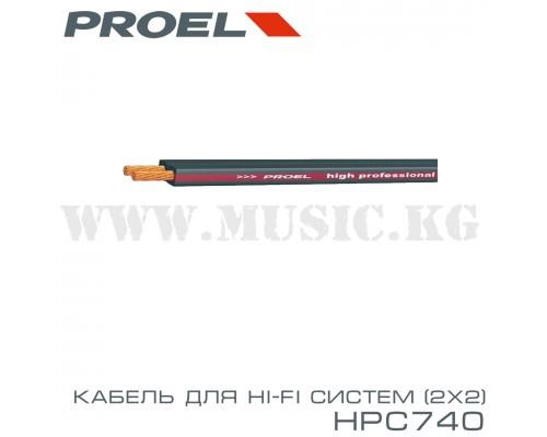 Proel HPC 740