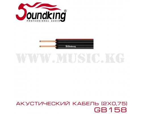 SoundKing GB158