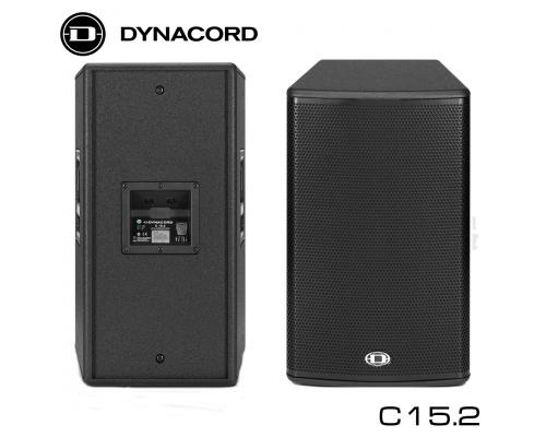 Пассивная акустическая система Dynacord C15.2
