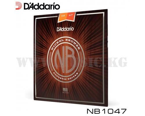 Струны для акустической гитары D'Addario NB1047