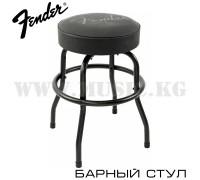 """Барный стул Fender Blackout 24"""""""