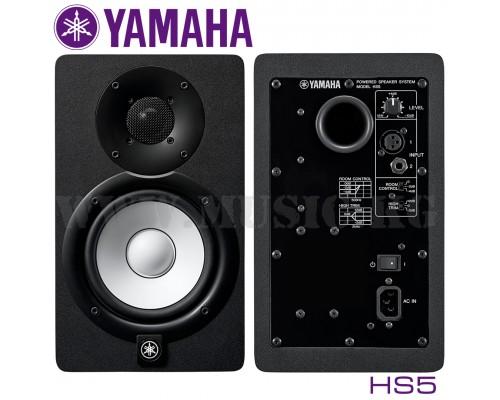 Активные студийные мониторы Yamaha HS5 (пара)