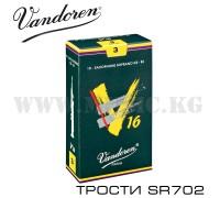 Трости Vandoren SR702