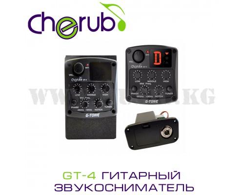 Cherub GT-4