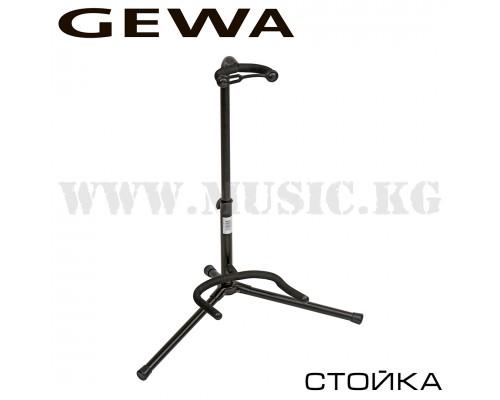 Стойка для гитары Gewa Guitar Stand