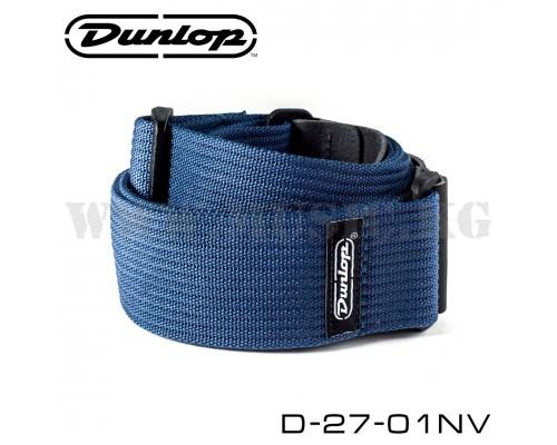 Ремень Dunlop 01NV