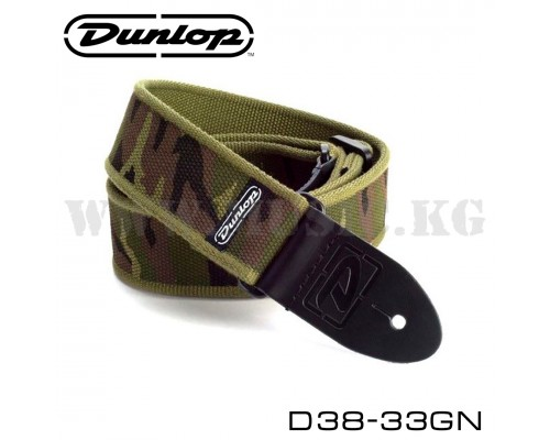 Ремень Dunlop 33GN