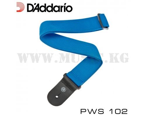 Ремень D'Addario PWS102