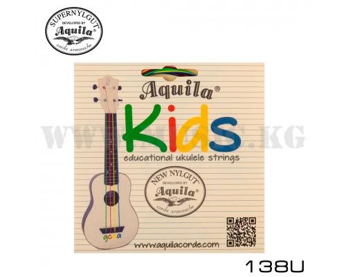 Струны для укулеле AQUILA KIDS 138U